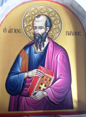 Patron Saint | St  Paul Greek Orthodox Church