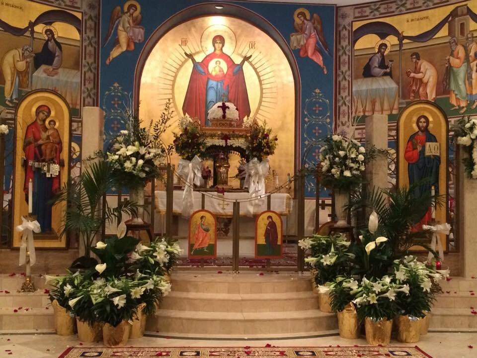 About Us | St  Paul Greek Orthodox Church